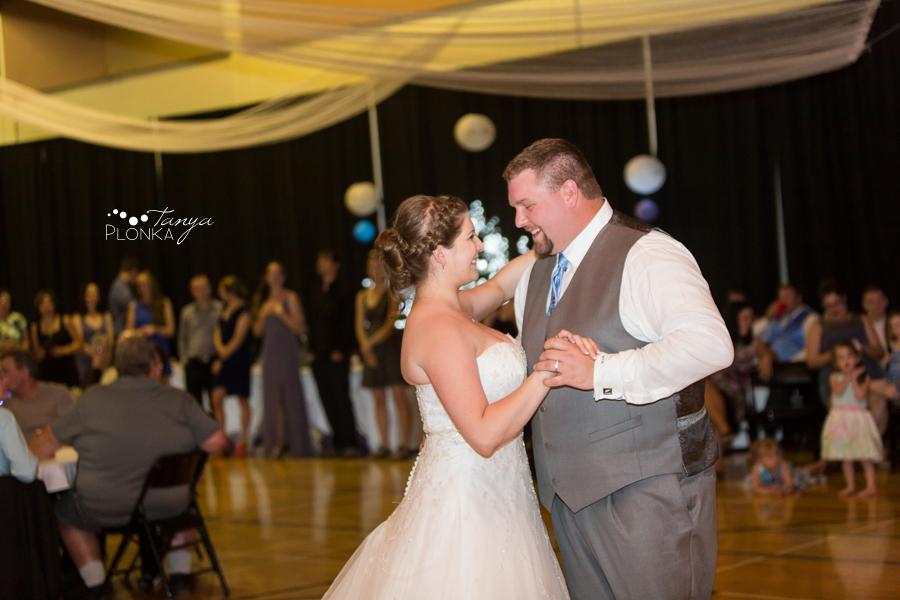 Jill and Shaun, Bellevue MDM wedding reception photography