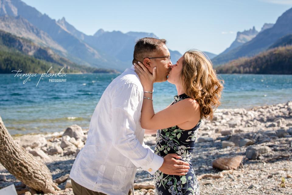 Waterton intimate wedding